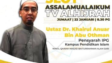 Assalamualaikum TV Al-Hijrah